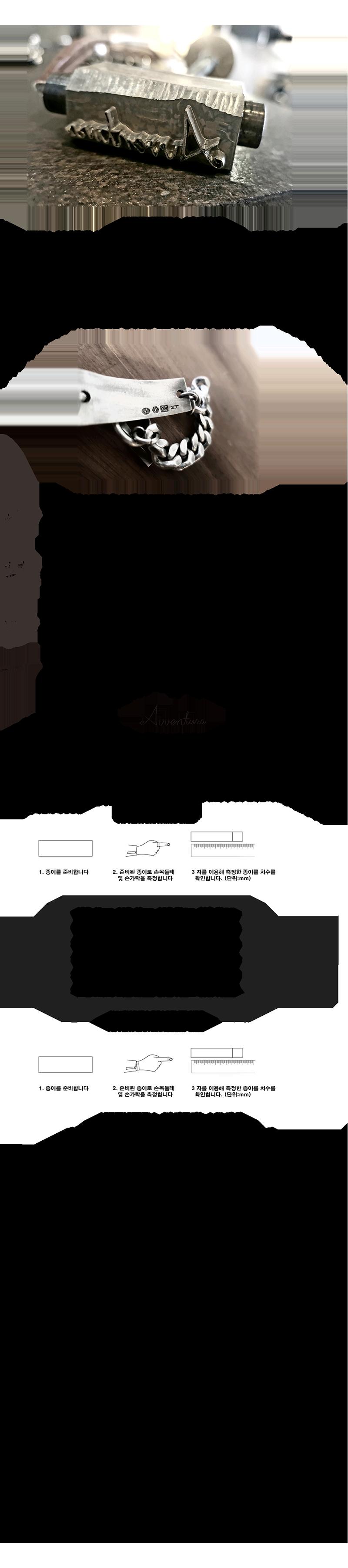 아벤투라(AVVENTURA) 19AB02